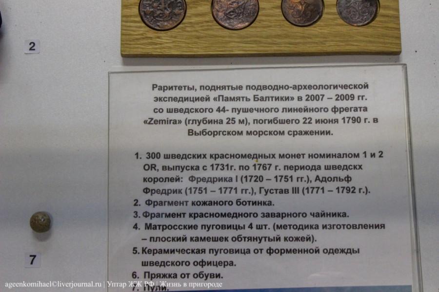 7. Подпись к экспозиции