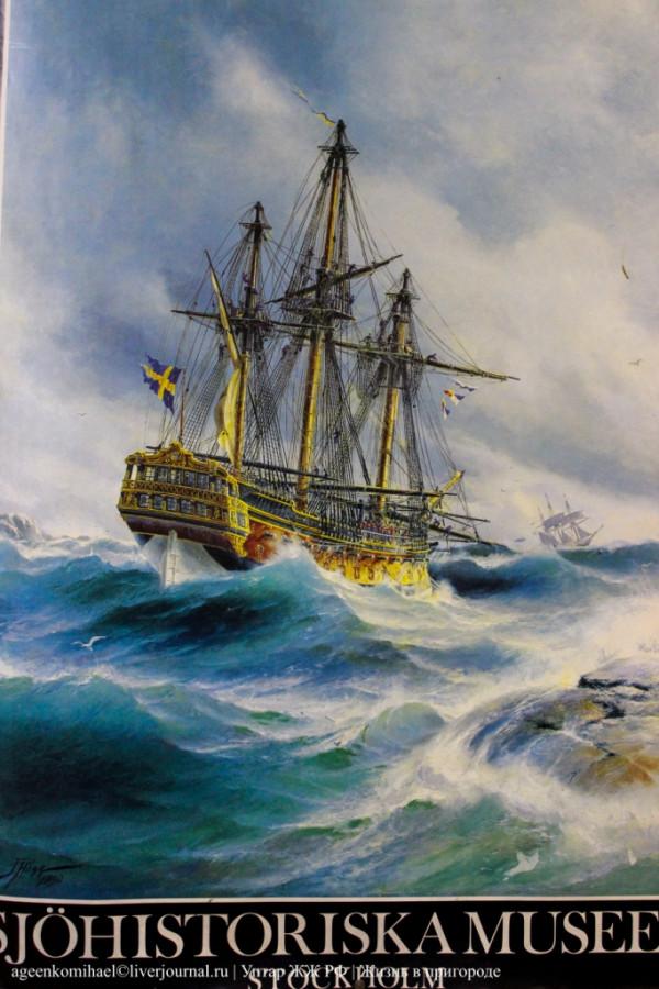 21. Картина со шведским кораблем