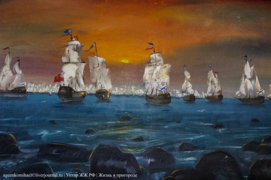 34. Морской флот