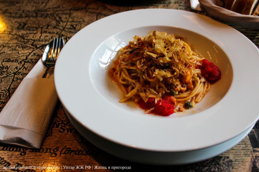 6. Спагетти с тунцом и икрой