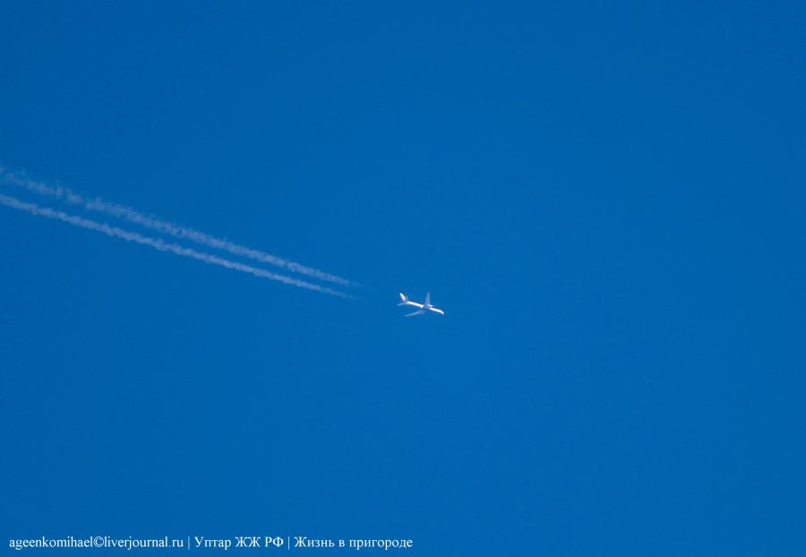 1. Трансаэро Boeing 767 или 777