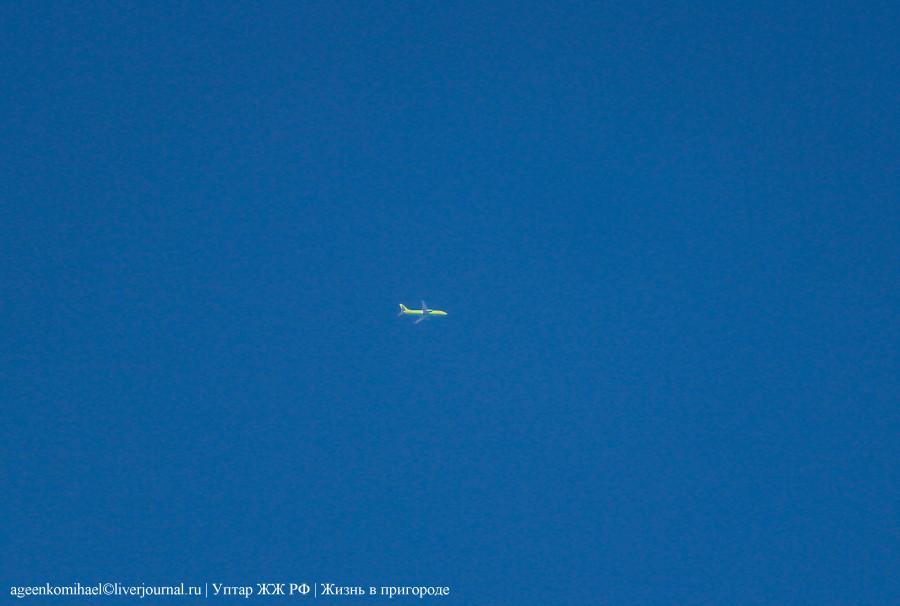 4. AirbasA320 авиакомпании S7