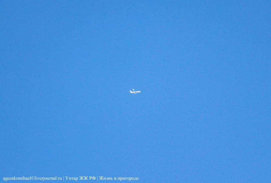 7. Boeing 737 авиакомпании UtAir