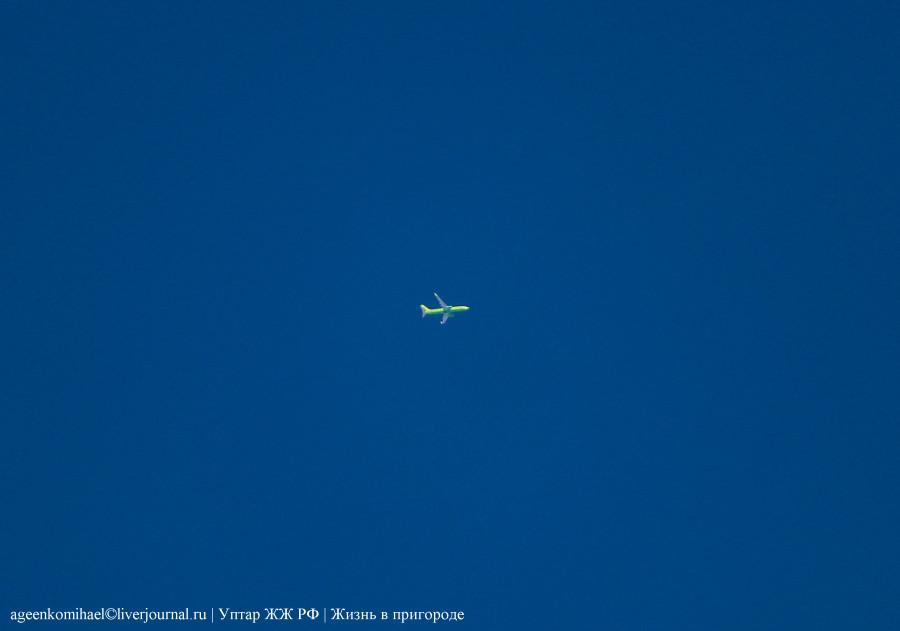 9. Boeing 737 авиакомпании S7