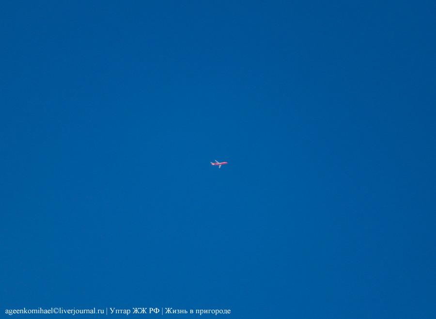 10. Небольшой самолетик