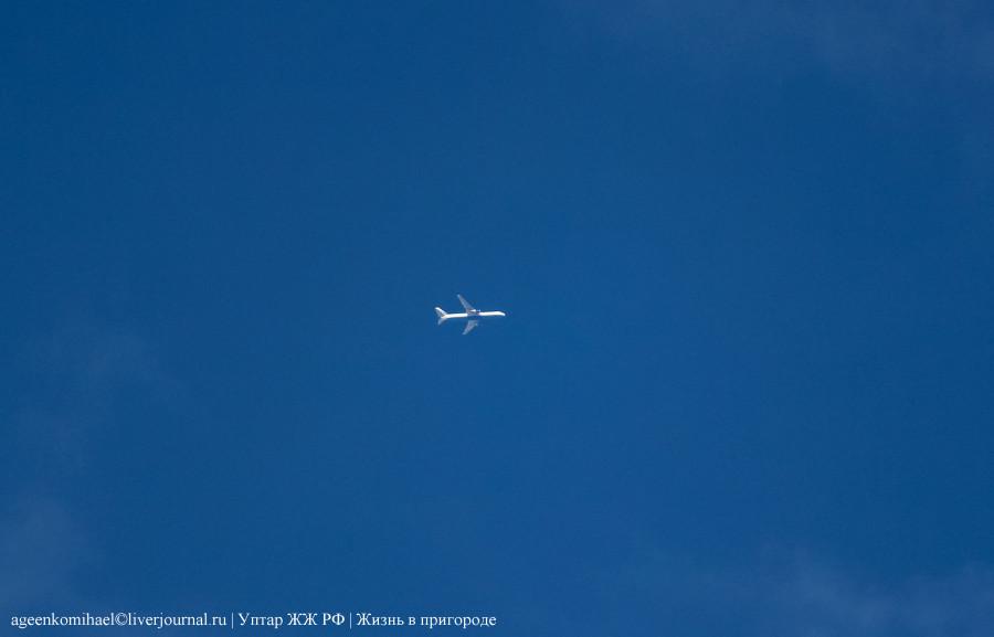 16. Boeing 767