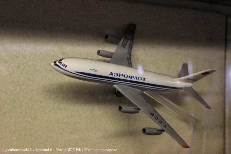 39. Авроре от Аэрофлота Ил-86