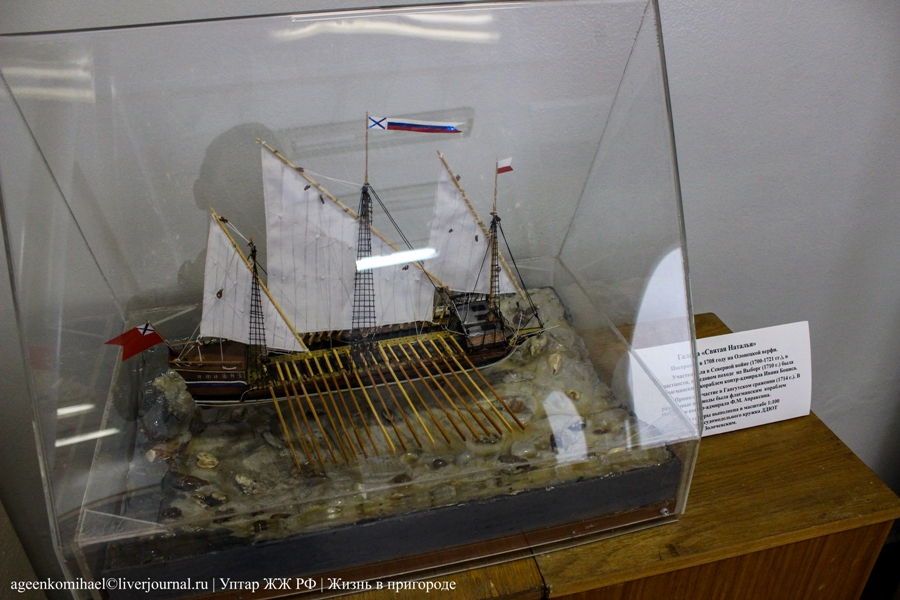 74. Модель судна