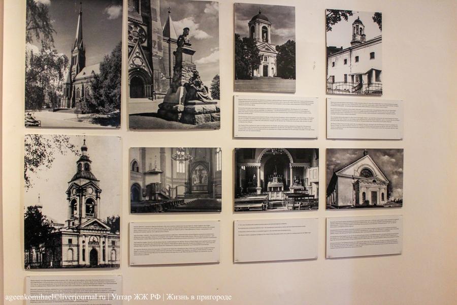 83. Католическая церковь в честь Петра и Павла