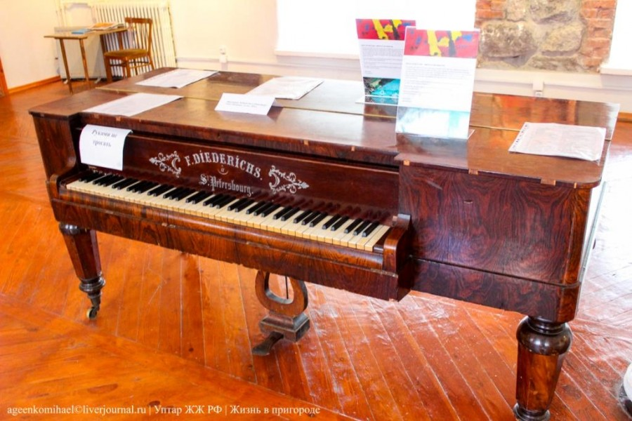 89. Пианино
