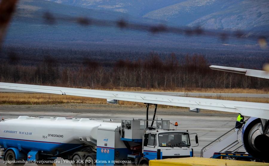 8. Заправка самолета Boeing 767-300 а-к Трансаэро
