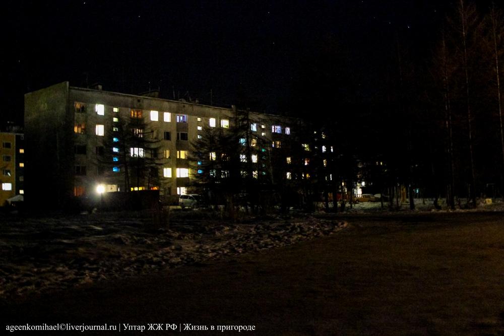 4. Весь свет идет только от домов