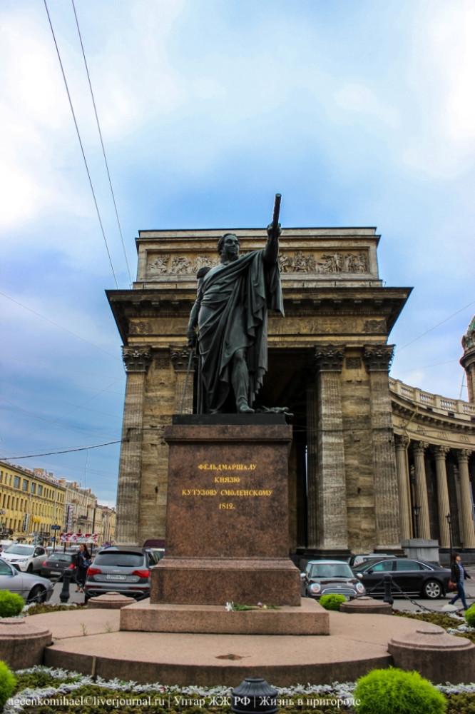 13. паматник Кутузову (вид с другого ракурса)