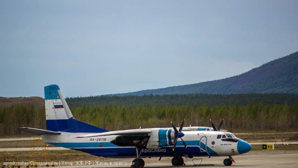 Ан-26Б-100 а-к Красавиа