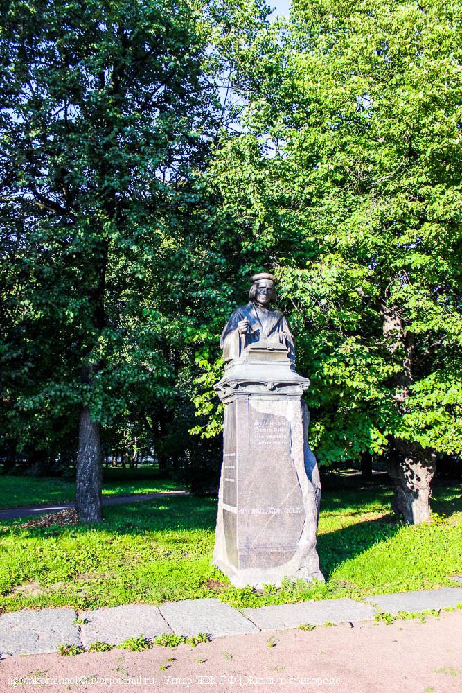 2. памятник Агриколе