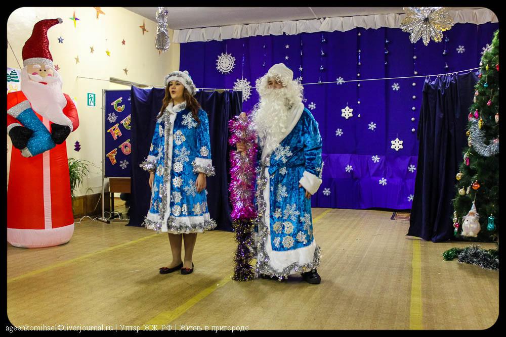 1. Дед Мороз и Снегурочка