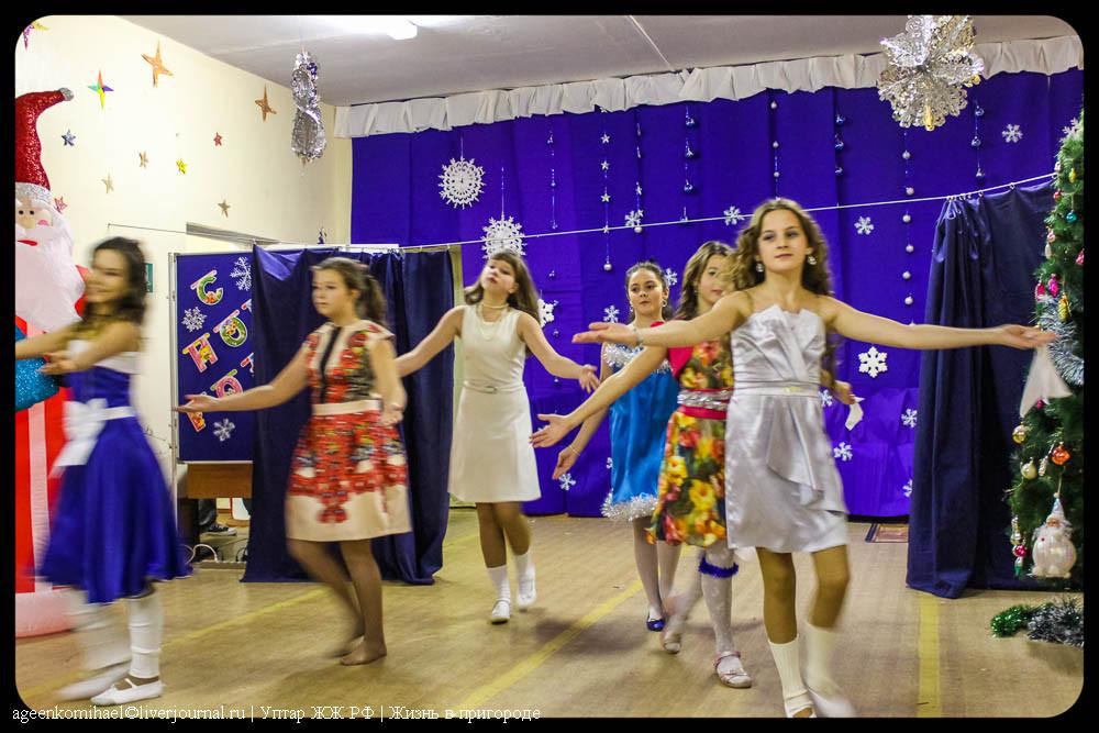 4. Танец снежинок