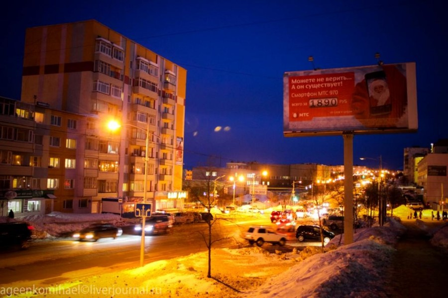 Магадан ночью