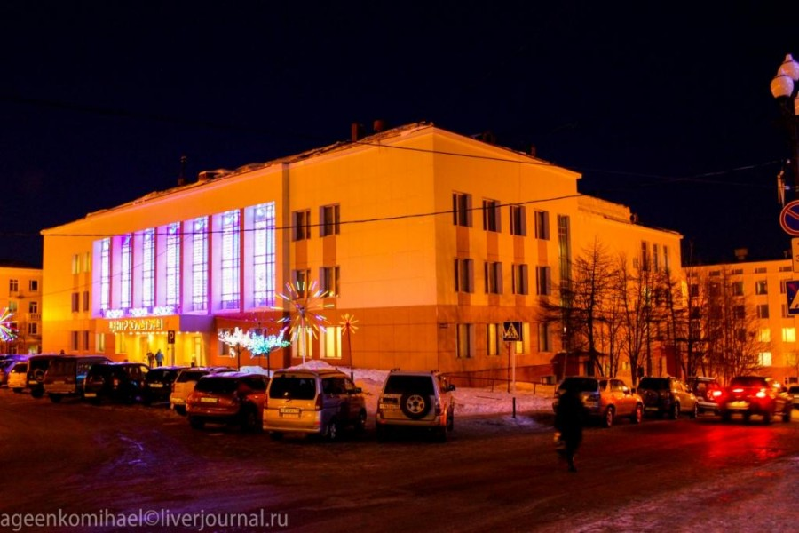 Центр Культуры города Магадан
