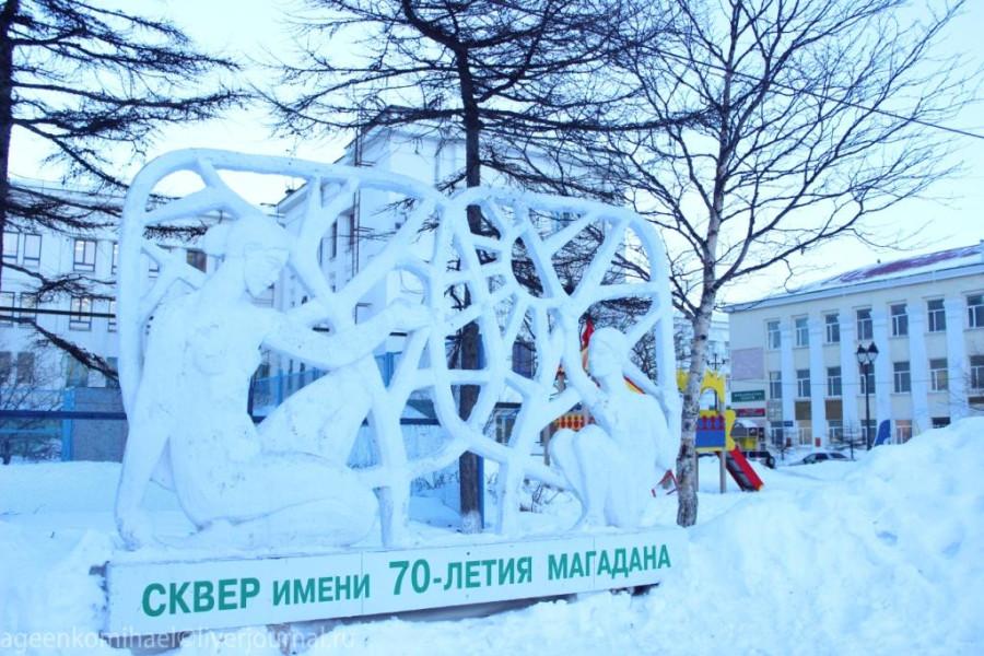 Сквер им. 70-летия Магадана