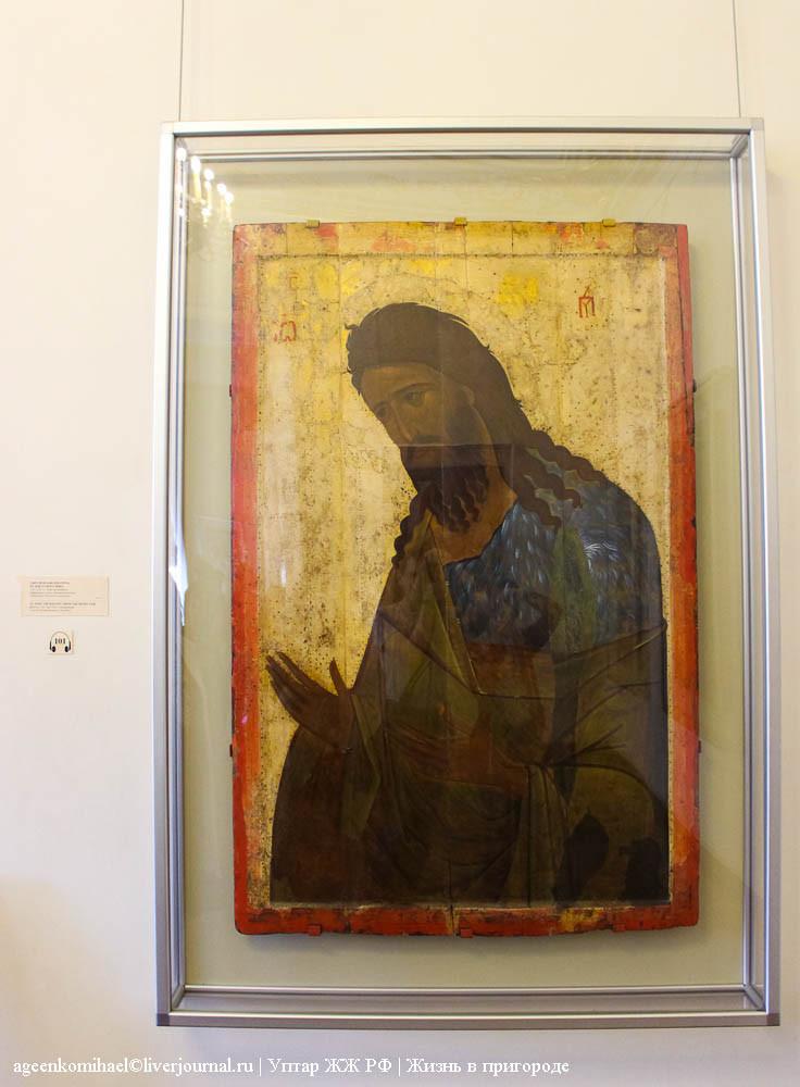 6. святой Иоанн Предтечи.jpg