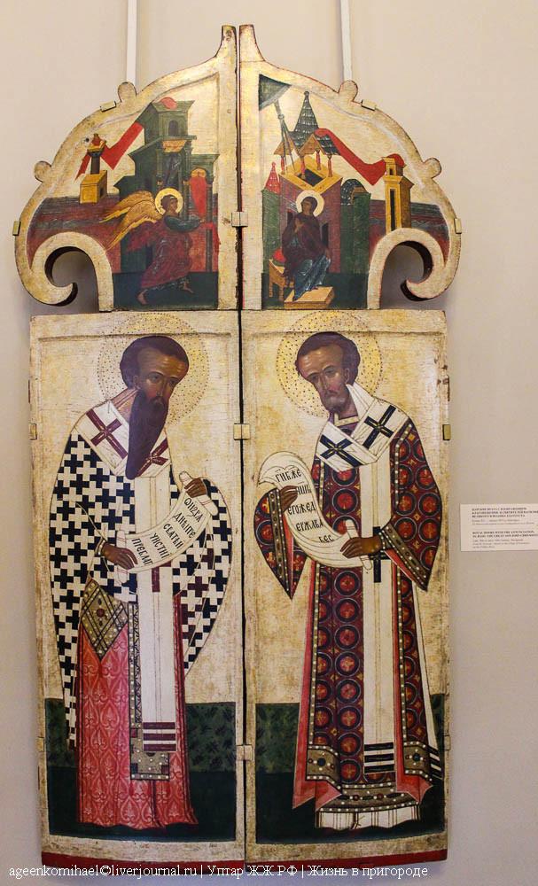 7. святители Василий Великий и Иоанн Златоуст.jpg
