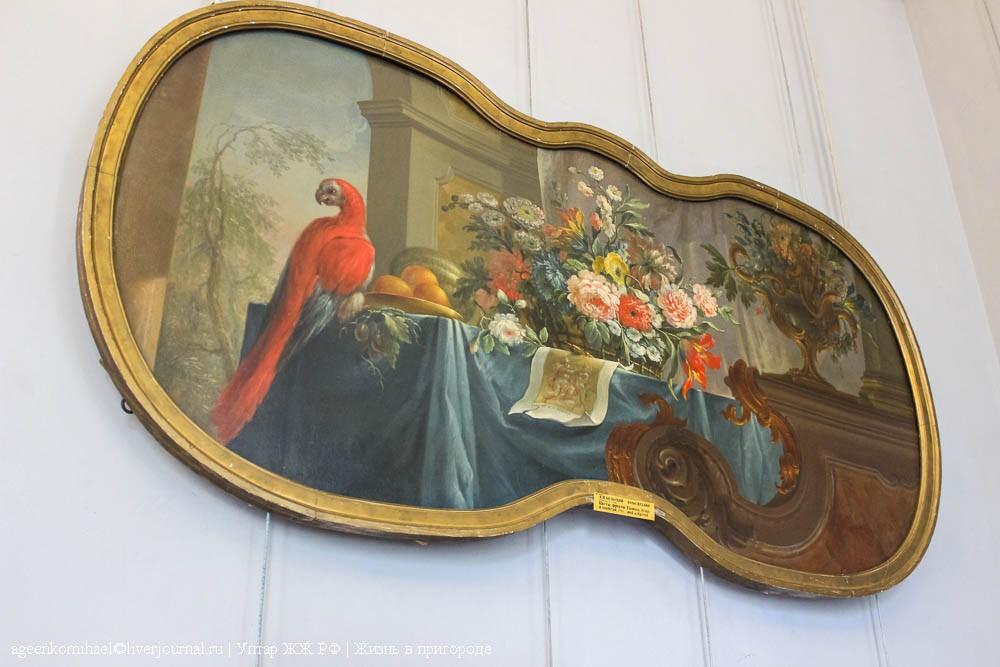 15. А.И. Бельский Цветы, фрукты и попугай.jpg