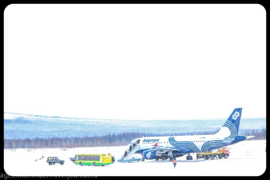 Только что сел самолет авиакомпании Аврора