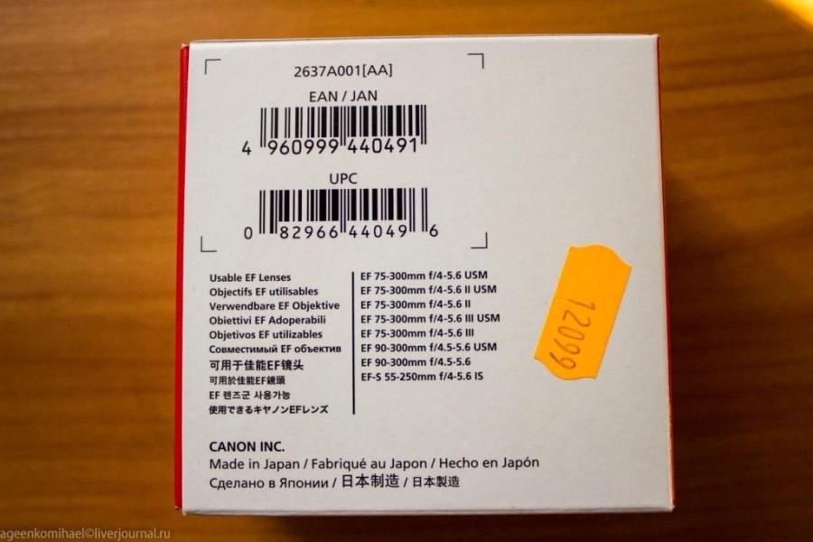 Упаковка от бленды (2 фото)