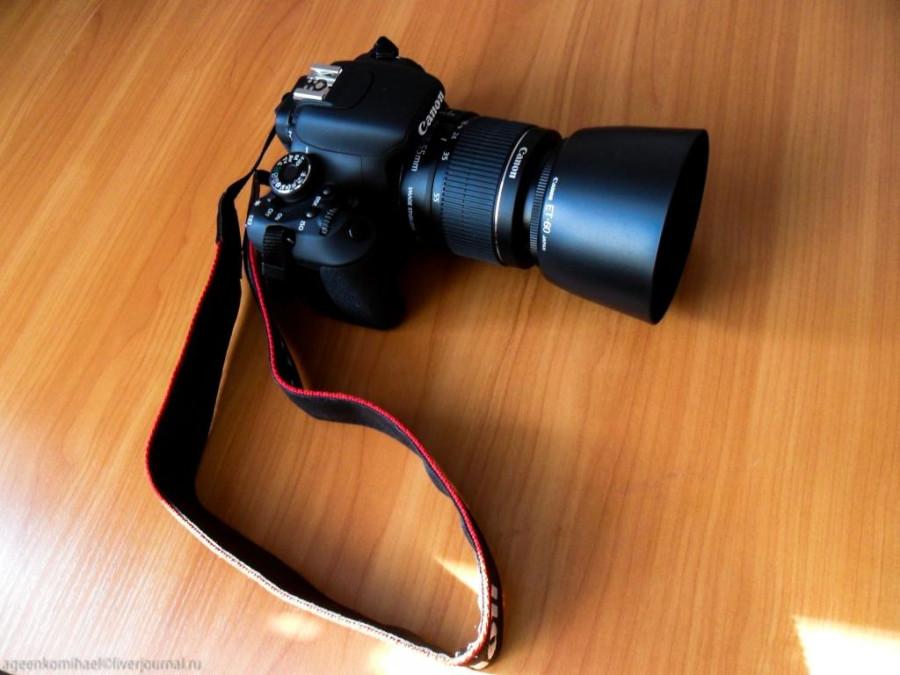 Фотоаппарат с блендой
