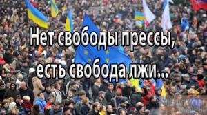svoboda_lgi