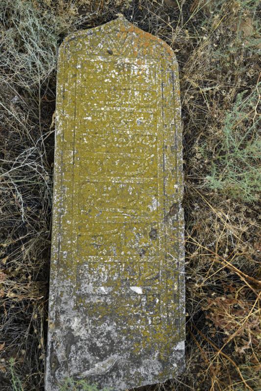 Надгробие хаджи Мраморный крестик Сапожок