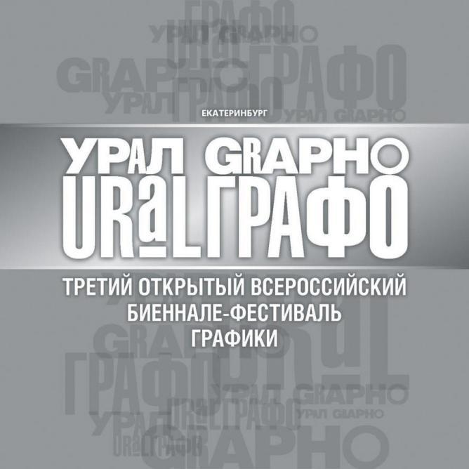 ug3_1