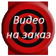 Кнопка круглая 107.png