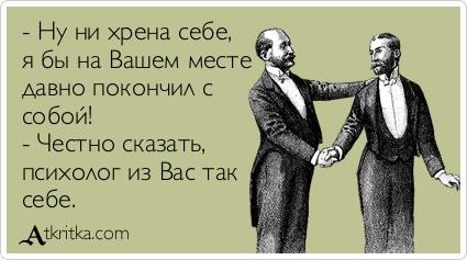 atkritka_1407222620_801