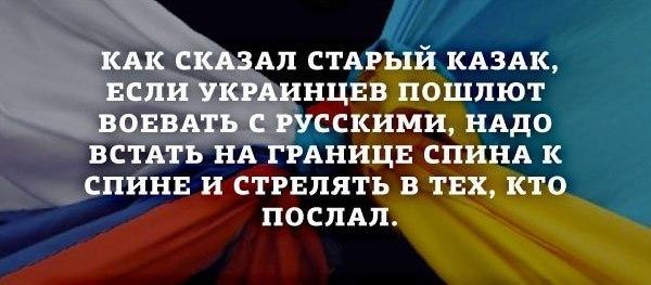 укр-рус