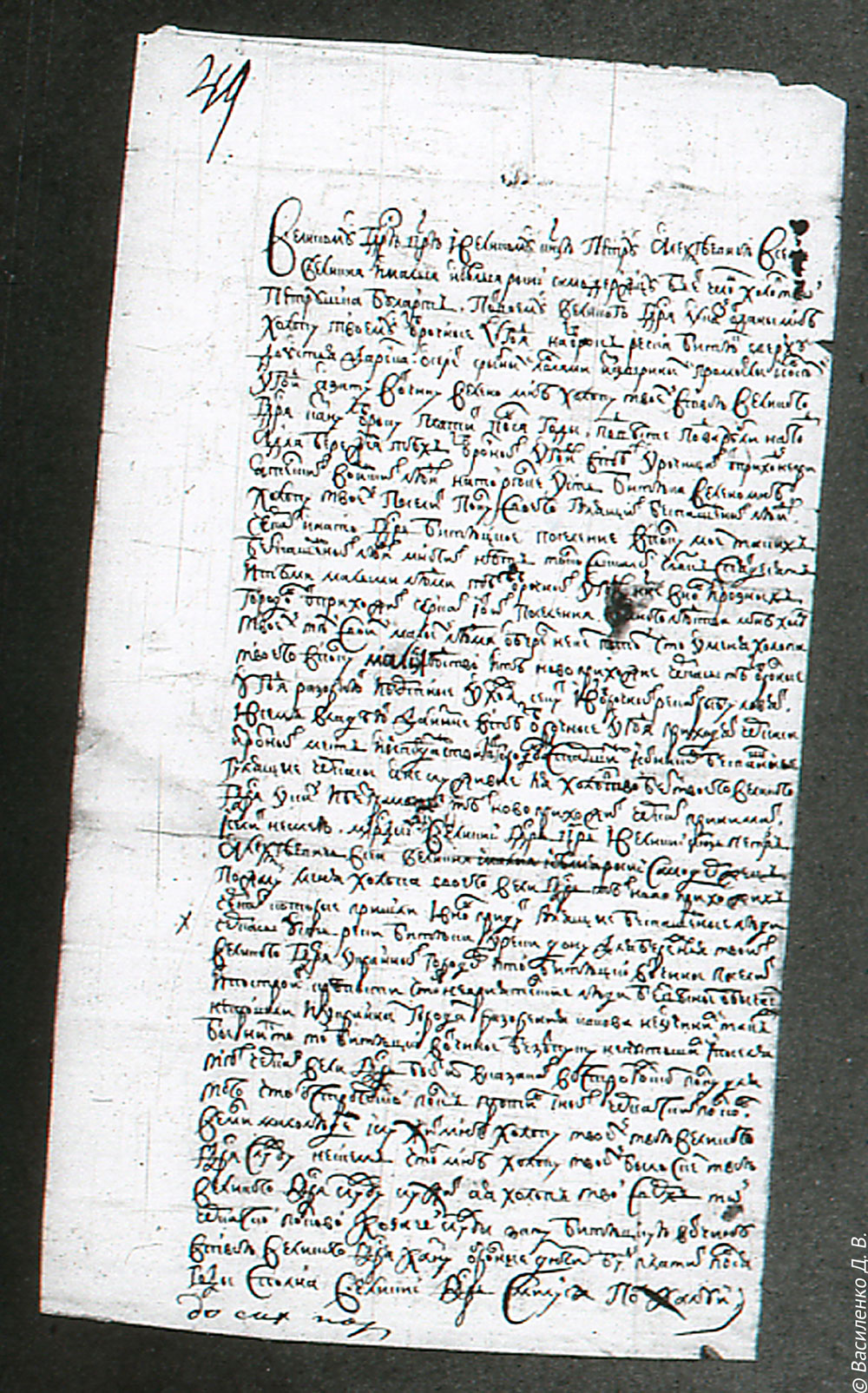 1720-49