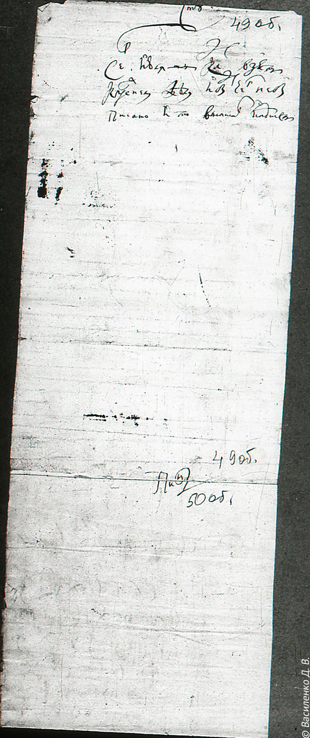 1720-49ob