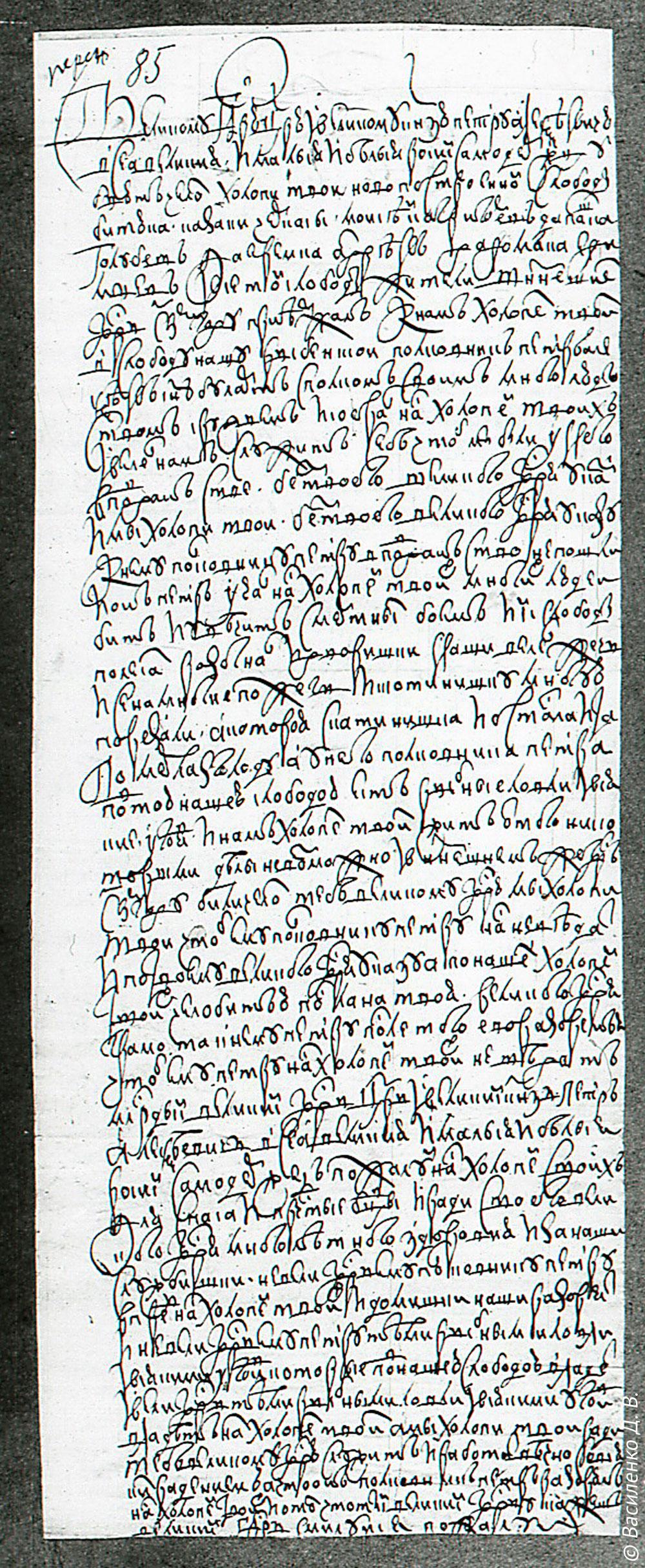 1720-85