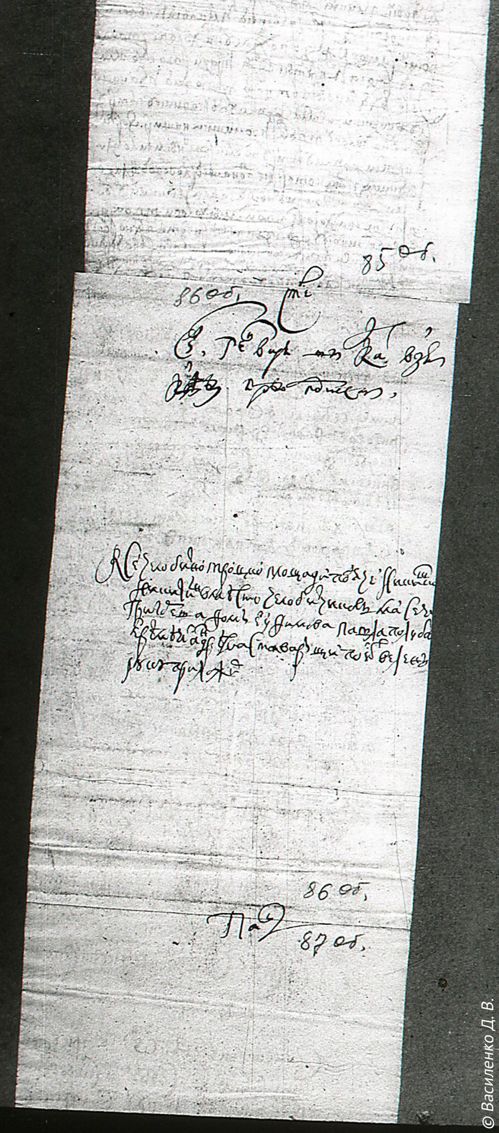 1720-85ob