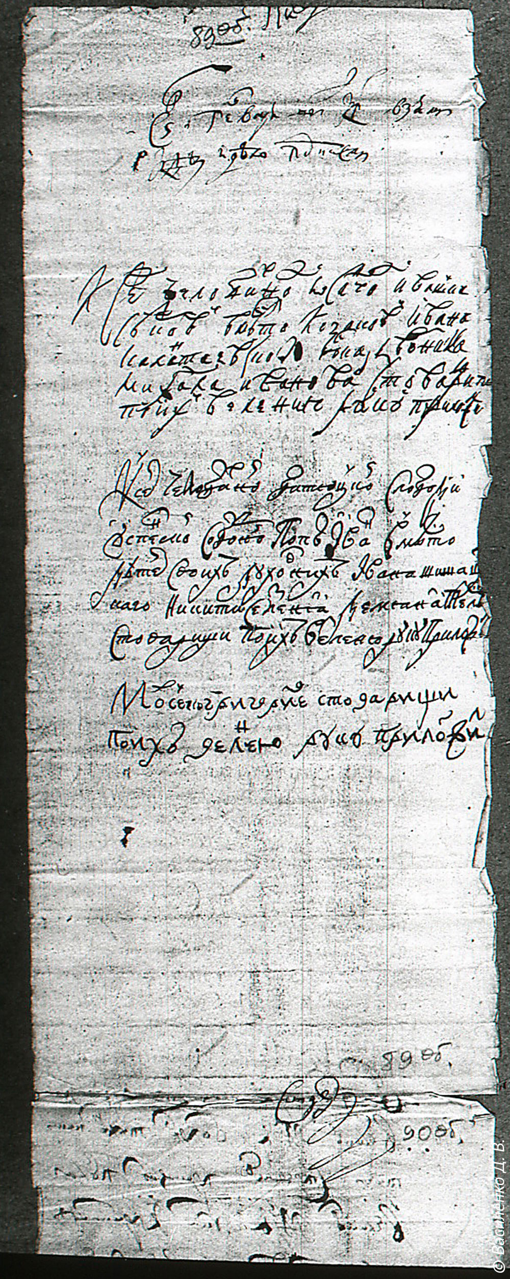 1720-89ob