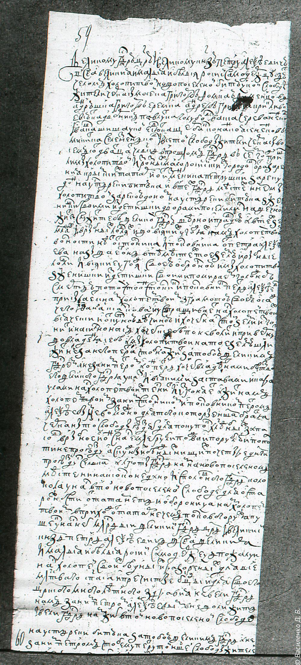 1720-59