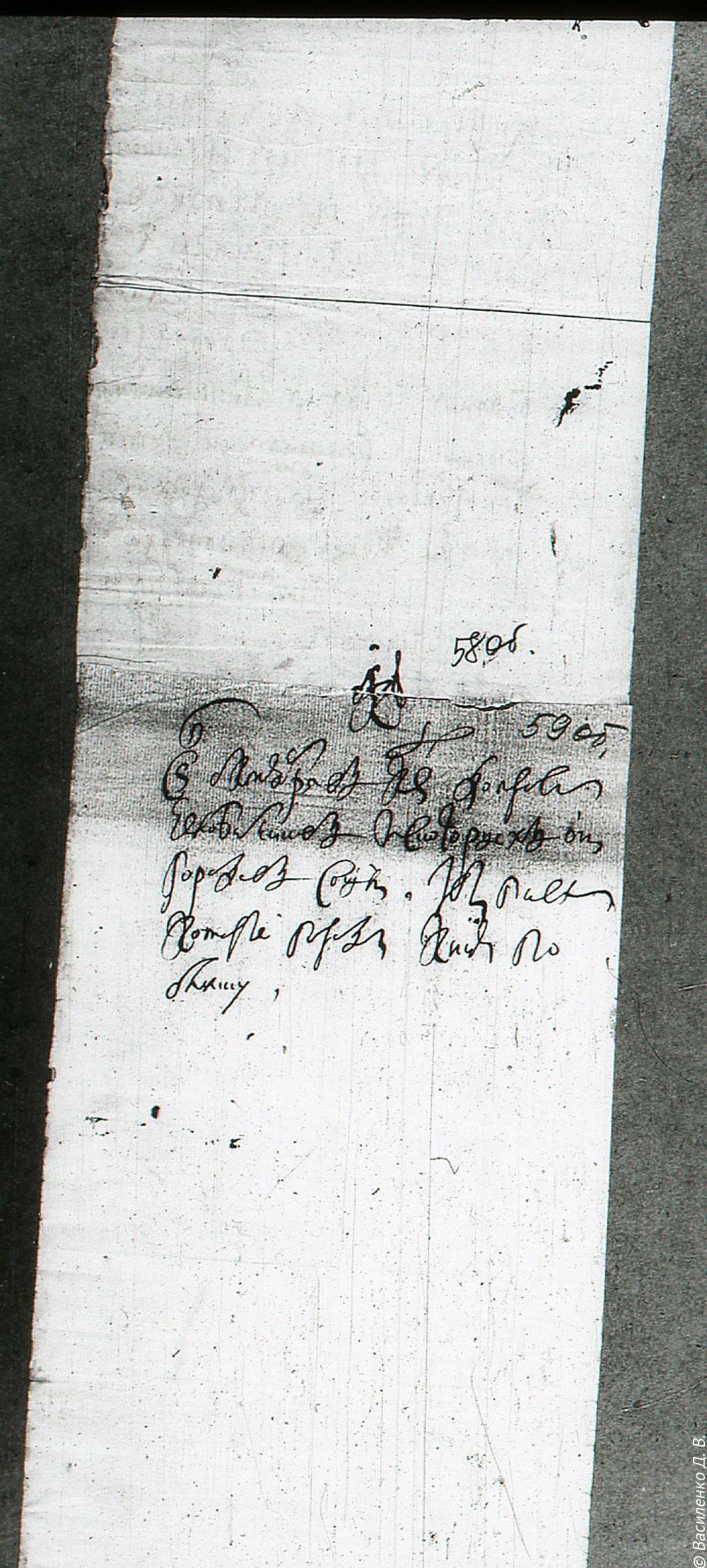 1720-59ob