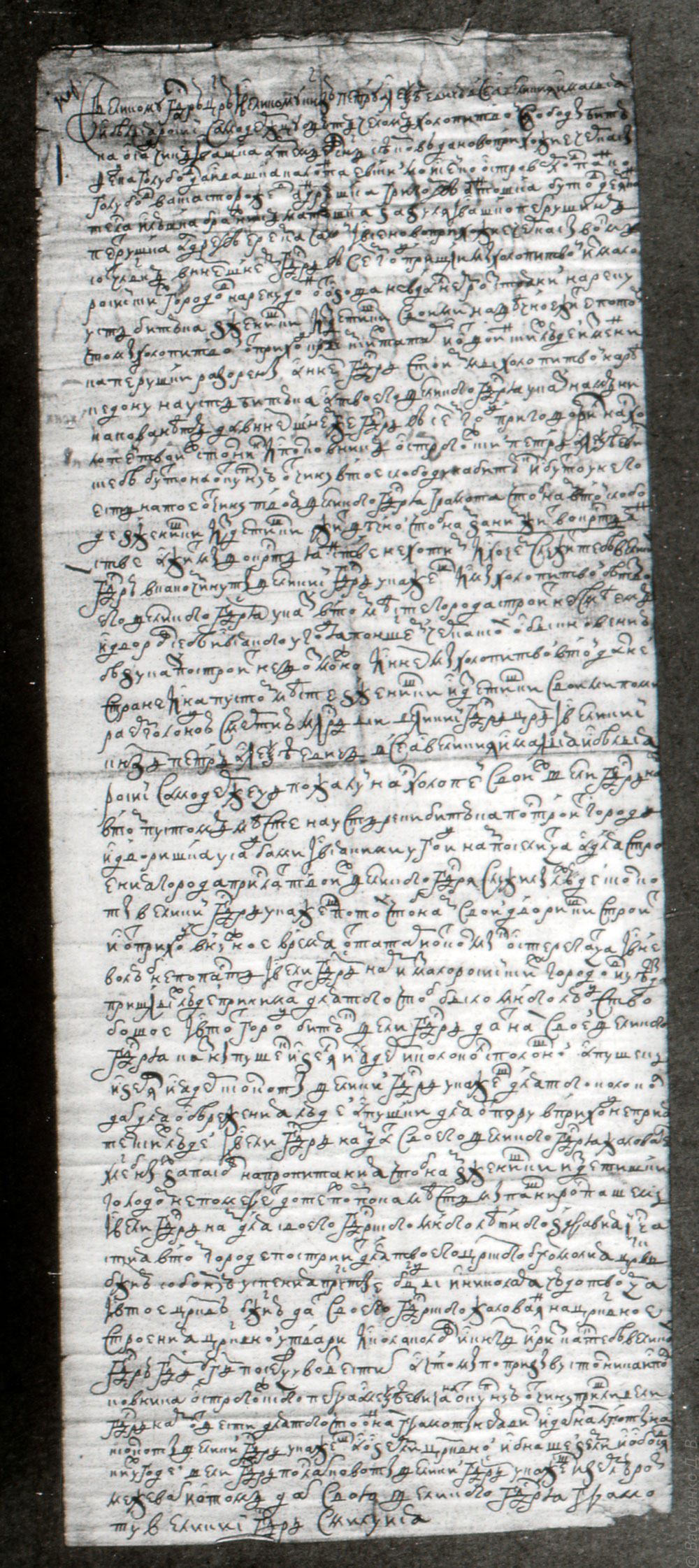 1720-1