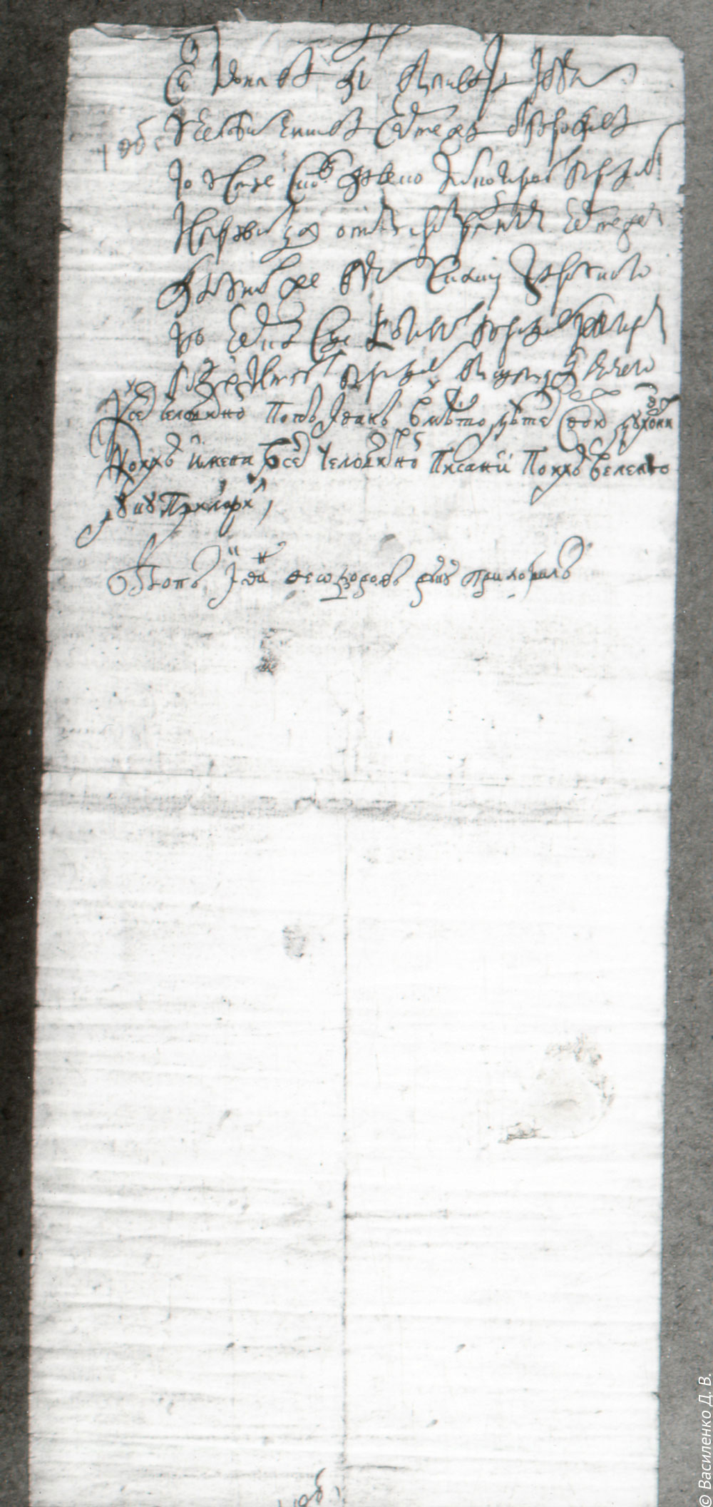 1720-1ob