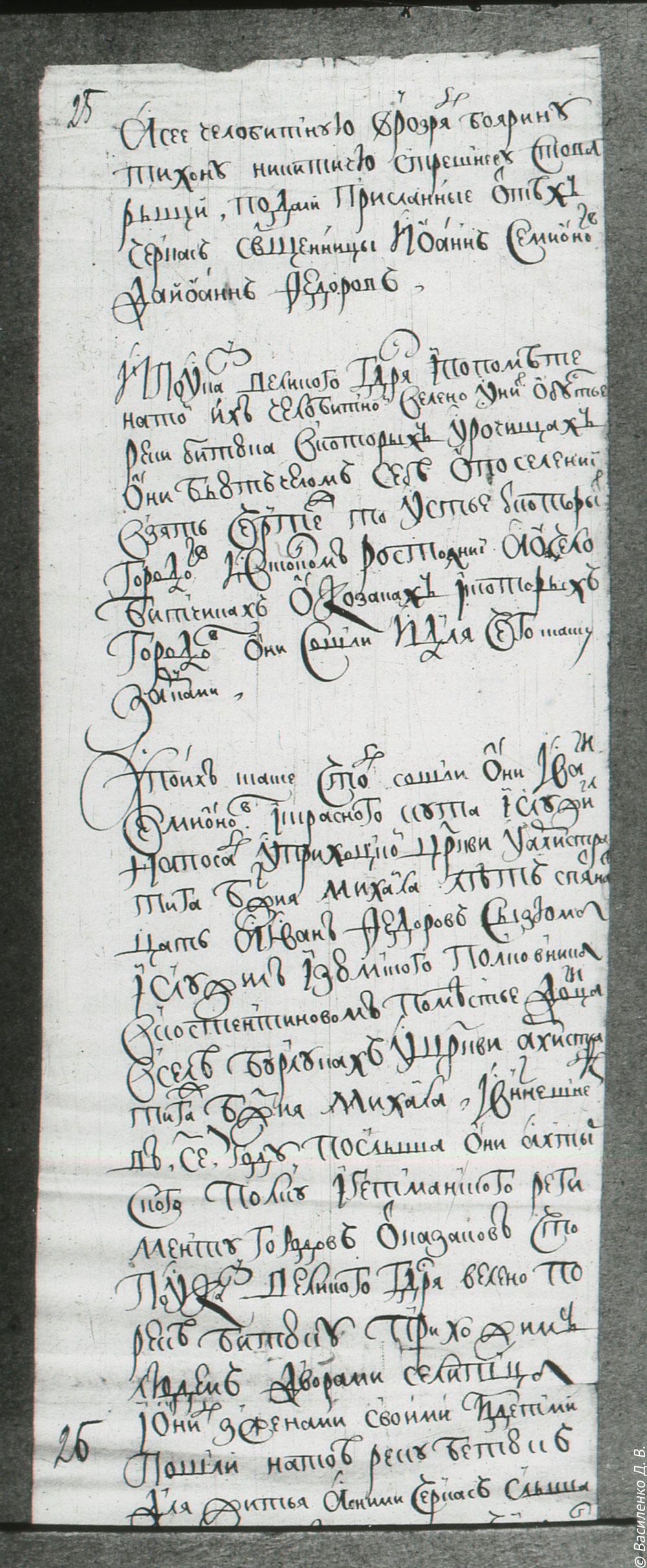 1720-25