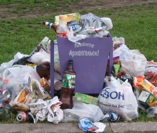 мусор арх