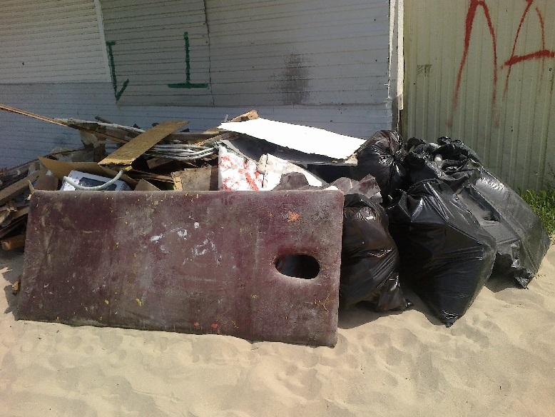1 мусор