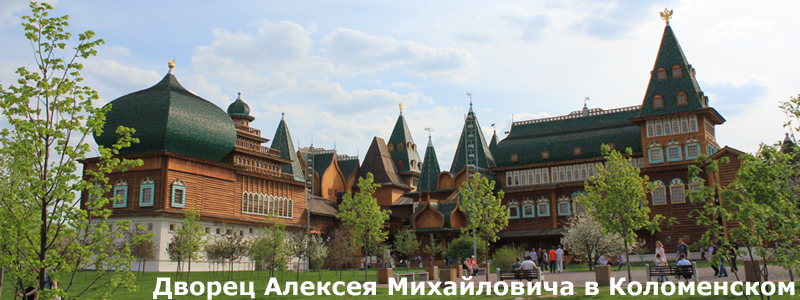 dvorec_alexeya800