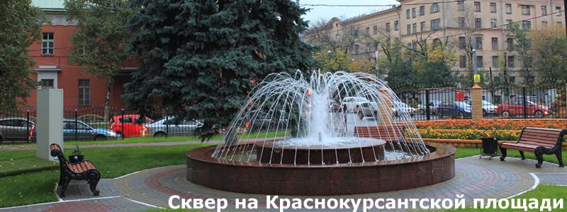krasnokursantsy_skver
